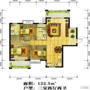 鑫厦名居3室2厅2卫122平方米户型图
