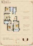信达蓝庭福邸3室2厅2卫119平方米户型图