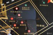 福晟钱隆城规划图