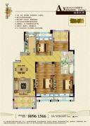 星湖天地4室2厅2卫125平方米户型图