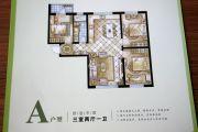 康城三期3室2厅1卫0平方米户型图