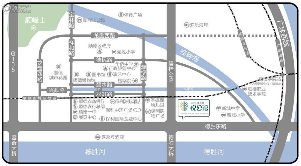 保利碧桂园·悦公馆交通图