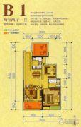 万达广场2室2厅1卫95平方米户型图