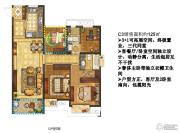 银城蓝溪郡4室2厅2卫125平方米户型图