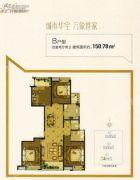 扬子万象都汇4室2厅2卫150平方米户型图