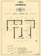 中建国际港2室2厅1卫86平方米户型图