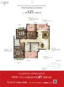 九华世纪城3室2厅2卫127平方米户型图