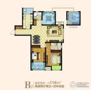 深业华府2室2厅2卫116平方米户型图