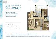 轨道绿城杨柳郡3室2厅2卫104平方米户型图