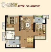 万科大厦2室2厅1卫0平方米户型图