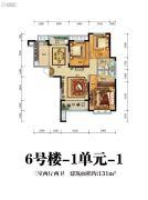 济南恒大奥东新都3室2厅2卫0平方米户型图