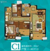 苏宁悦城3室2厅1卫93平方米户型图