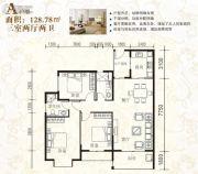 东景苑3室2厅2卫128平方米户型图