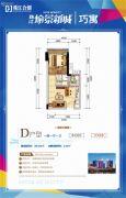 珠江・愉景新城1室1厅1卫38平方米户型图