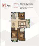 安泰・名筑3室2厅2卫138平方米户型图