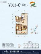 碧桂园・月亮湾2室2厅1卫82平方米户型图