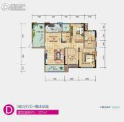 中铁西江悦3室2厅2卫127平方米户型图