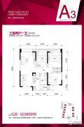 融创天府逸家3室2厅1卫86--103平方米户型图