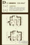 伯爵盛世纪3室2厅2卫124平方米户型图