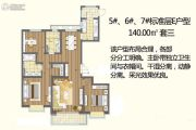 青岛恒大金沙滩3室2厅2卫140平方米户型图