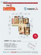 幸福家园3室2厅1卫117平方米户型图