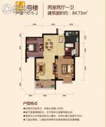 大桥・一品园2室2厅1卫84平方米户型图