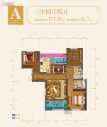 �|方米兰国际城3室2厅2卫127平方米户型图
