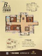 柳南万达广场4室2厅2卫0平方米户型图