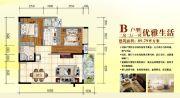 桂林德天广场2室2厅1卫89平方米户型图