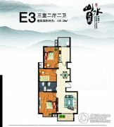 华信山水文苑3室2厅2卫130平方米户型图