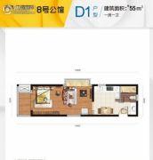招商江湾国际1室2厅1卫55平方米户型图