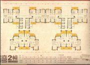 仁海・海东国际4室2厅2卫166--227平方米户型图