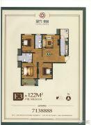 现代华府3室2厅2卫122--123平方米户型图