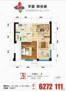 华富商业城1室2厅1卫53平方米户型图