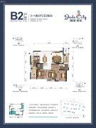 骋望�B玺3室2厅2卫91--94平方米户型图