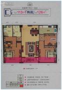 万侨国际4室2厅2卫126平方米户型图