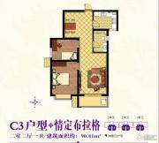 紫金蓝湾2室2厅1卫90平方米户型图