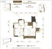 香江华府3室2厅2卫141--143平方米户型图
