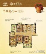 中国铁建・东来尚城3室2厅2卫135平方米户型图