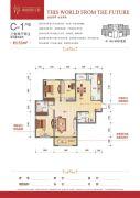 瀚城国际二期3室2厅2卫153平方米户型图