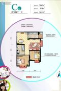 太奥广场住宅2室2厅1卫0平方米户型图