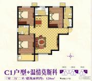 紫金蓝湾3室2厅2卫128平方米户型图