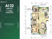 潜江碧桂园3室2厅2卫132平方米户型图