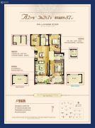 光明・湖海城市花园3室2厅1卫87平方米户型图