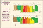 信地城市广场0平方米户型图