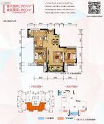 金科天宸2室2厅1卫64平方米户型图