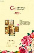 中国铁建原香漫谷3室2厅1卫118平方米户型图