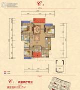 恒大香山华府4室2厅2卫117平方米户型图