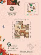 信昌・棠棣之华3室2厅2卫114平方米户型图