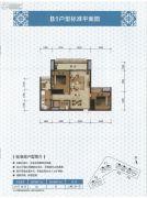 景新国际名城2室2厅1卫83平方米户型图